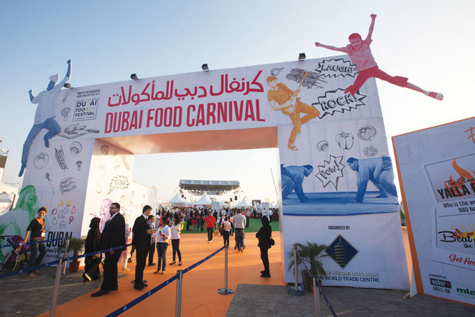 Dubai-Food-Carnival-feb15[1]